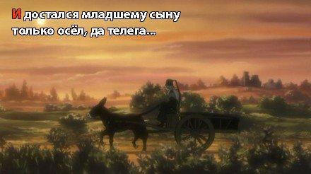 http://cs1626.vkontakte.ru/u11496642/95368752/x_e873722c.jpg