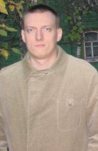 Александр Ильич, 3 сентября 1974, Челябинск, id20839508