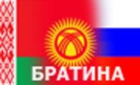 Братина Радио, 4 апреля 1967, Москва, id23397212