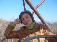Наталья Архипова, 26 декабря 1971, Кирово-Чепецк, id31910058