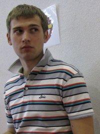 Паша Никитин