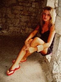Анастасия Красник, 2 августа , Иркутск, id16391492