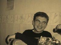 Narek Gukasyan