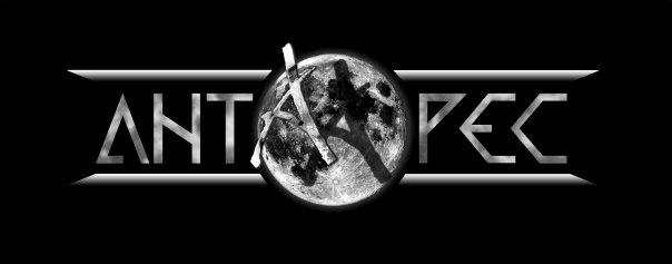 Новый трек группы АНТАРЕС - Высота