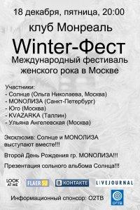 http://cs1633.vkontakte.ru/g13263688/a_fb8cf067.jpg
