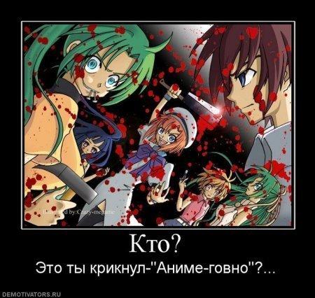 http://cs1633.vkontakte.ru/u44300664/101484885/x_02cde104.jpg