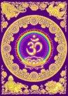 Дхарма Марга - Школа боевой и классической йоги