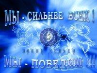 Рафаиль Абитов, Кувасай