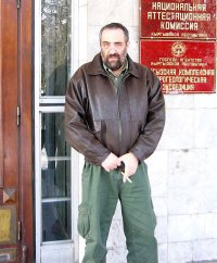 Александр Чайхорский