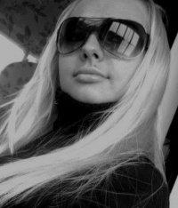 Алиса Меркулова, 14 февраля , Москва, id32874141