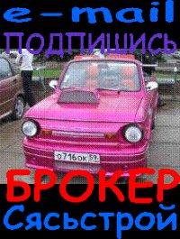 Жорик Порик, 6 мая 1980, Москва, id27801868