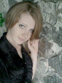 Лена Власова, 3 декабря 1989, Самара, id30862715