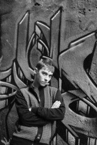 Олег Самойлов, 11 сентября 1991, Москва, id33201271