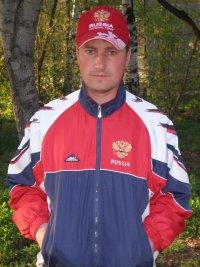 Денис Домин, 31 августа 1983, Хабаровск, id35950750