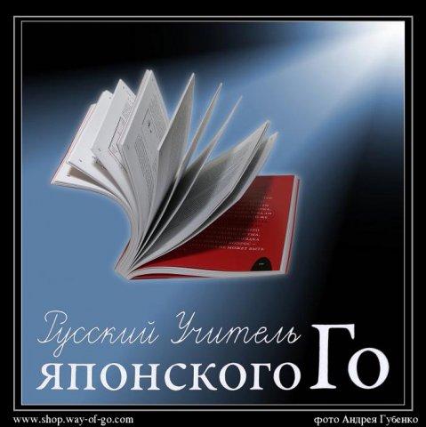 http://cs1659.vkontakte.ru/u15564831/32144799/x_d25ad7fc.jpg