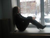 Анастасия Бобылева, 4 декабря 1987, Иркутск, id28930313