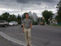 Александр Выграненко