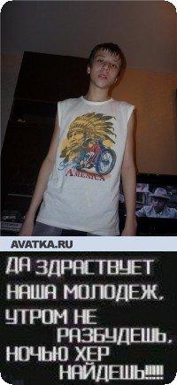 Зураб Алавердов
