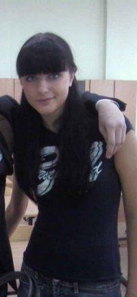 Настёна Сиваева, 24 мая , Москва, id27519391