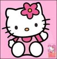 Маленькая Kitty, 10 августа 1993, Киев, id28812668