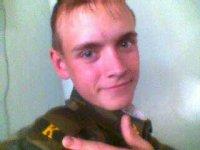 Alex Богдан, 17 апреля 1991, Тольятти, id28965884
