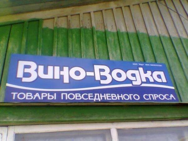 Умом Россию не понять X_0cd1412e