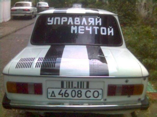 Умом Россию не понять X_aac98b6d