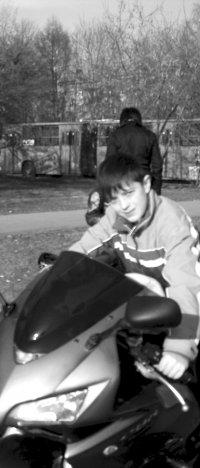 Саня Шрамков, 10 июня 1995, Москва, id14239562