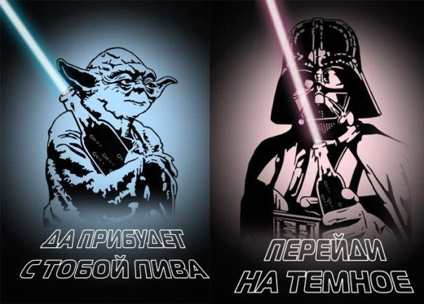 http://cs1661.vkontakte.ru/u17248455/4909062/x_cdac5f70.jpg