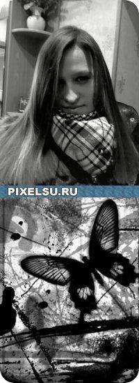 Надюша Принцесска