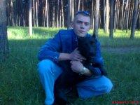 Дмитрий Кузьмин, 6 августа 1985, Липецк, id33020184