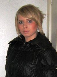 Ирина Иванова, 13 октября , Москва, id34765585