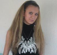 Natalia Nikolaeva, 15 августа 1990, Екатеринбург, id17140407