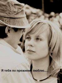 Я Люблю Полину!