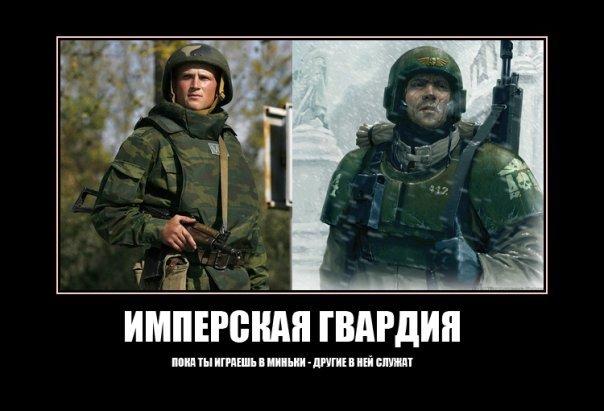 In soviet russia jokes