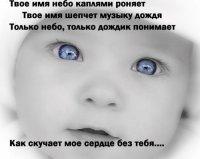 Динуля Динуля, 20 февраля , Москва, id8134289