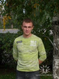 Максим Галиченко, 19 августа 1985, Новая Каховка, id20267075