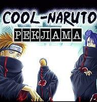 Cool Naruto