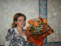 Евгения Субботникова, 6 октября , Магадан, id1848391