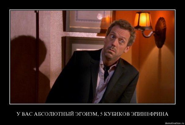 http://cs1665.vkontakte.ru/u3608077/6976347/x_b3f4b2af.jpg