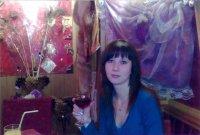 Эльмира Харченко, 17 мая 1986, Москва, id36087410
