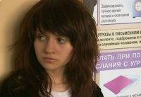 Нютка Руднева, 11 января 1990, Москва, id8537435
