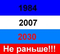 http://cs1667.vkontakte.ru/g94274/a_4284b5f7.jpg