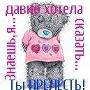 !деточка! ...конфеточка..., 1 октября 1989, Москва, id13335596