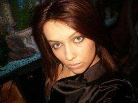 Алиса Литвинова, 12 января 1989, Москва, id19050360