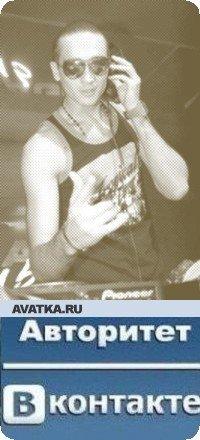 Саня Лещинсикий, 5 июня 1991, Хмельницкий, id30919214