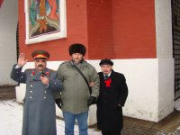 Игорь Глейзерман, 23 ноября 1949, Кривой Рог, id36061534