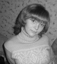 Евгения Князюк, Осиповичи