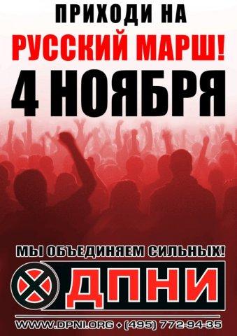 http://cs1668.vkontakte.ru/u10730967/50768012/x_2b494bea.jpg