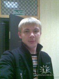 Григорий Березуцкий, 4 марта , Ростов-на-Дону, id18837353